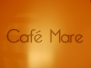 AIDAprima - Café Mare