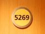 AIDAprima - Kabine 5269 - Verandakabine