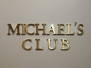 Celebrity Constellation - Michael's Club