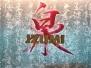NAVIGATOR OF THE SEAS - Izumi